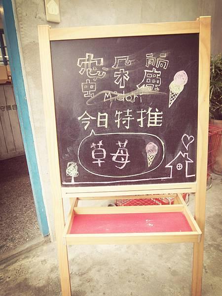 四四南村&好丘(20)