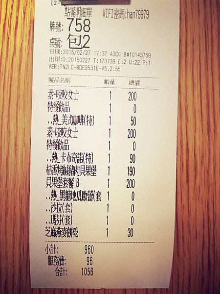 四四南村&好丘(68)