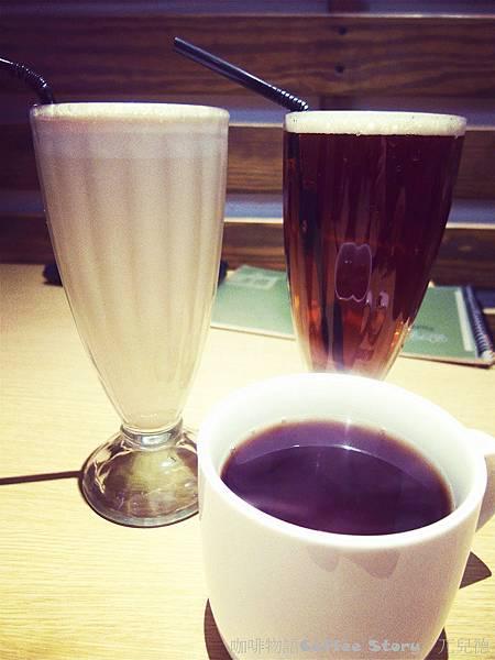 咖啡物語(3)