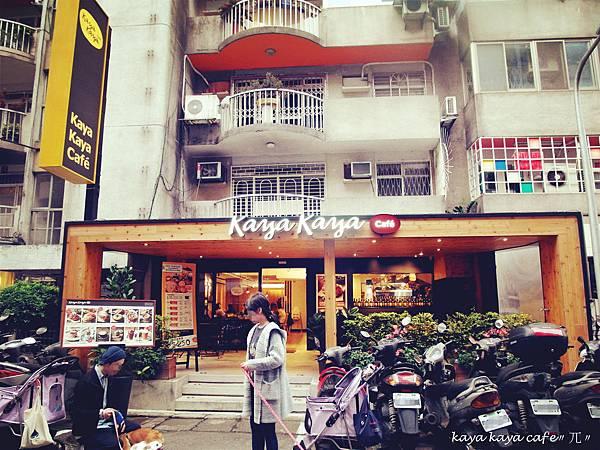 kaya kaya caf'e(1)