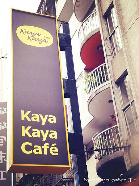 kaya kaya caf'e(22)