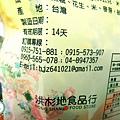 福稻米香(5)