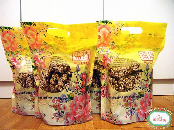 福稻米香(1)