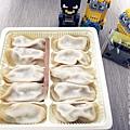 及第熟水餃(2)