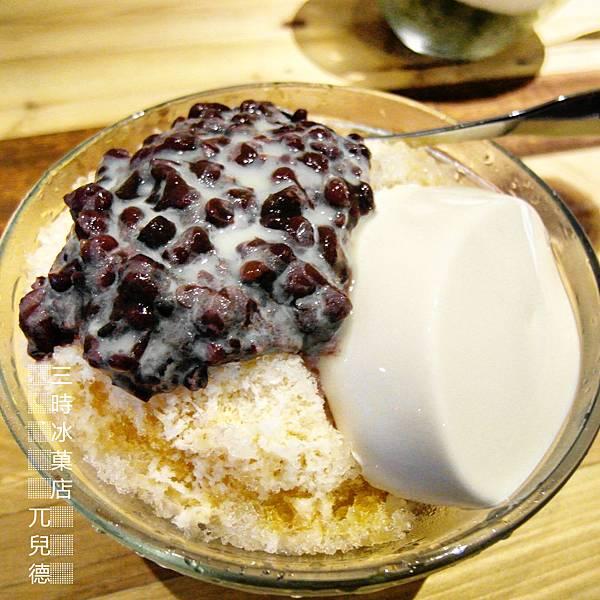 三時冰菓店(18)