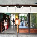 三時冰菓店(1)