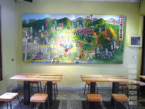 三時冰菓店(6)