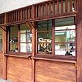 三時冰菓店(2)