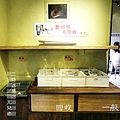 三時冰菓店(25)