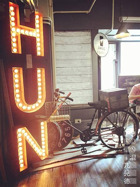 HUN混(1)