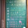三時冰菓店(28)