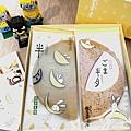 鎌倉半月燒(10)