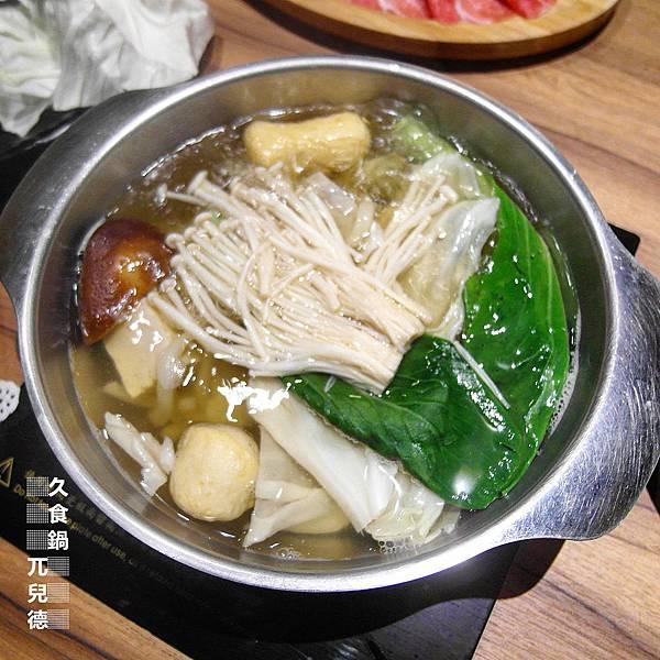 久食鍋(15)