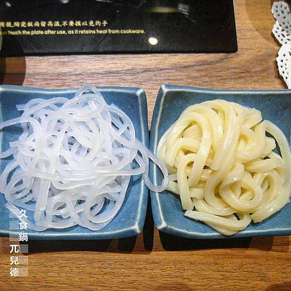 久食鍋(16)