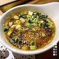 久食鍋(13)