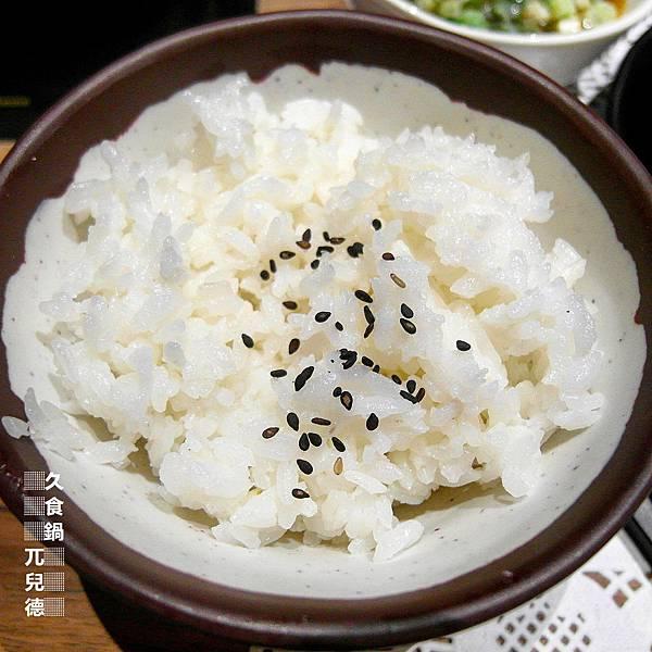 久食鍋(17)