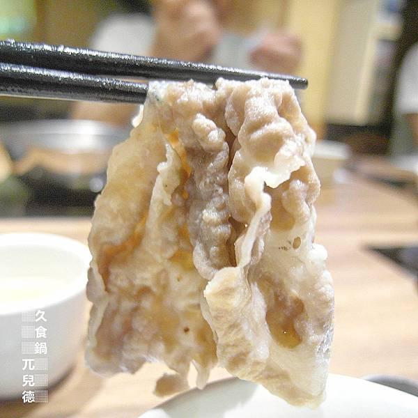 久食鍋(39)