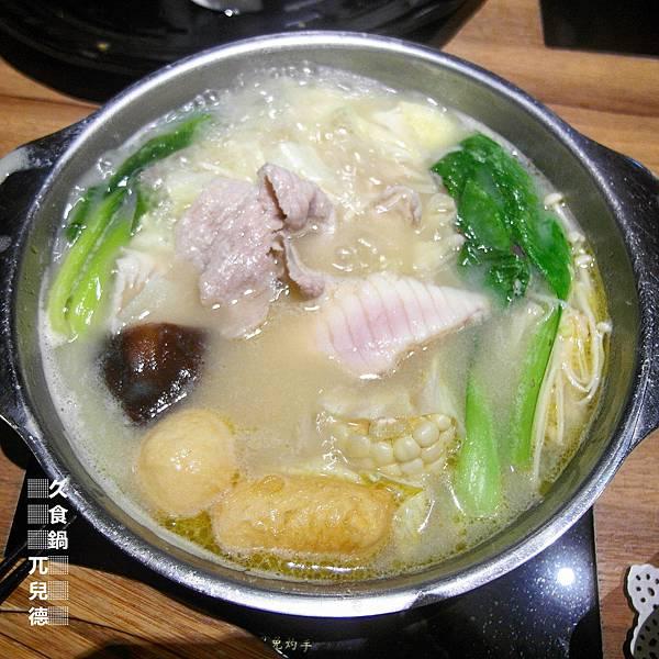 久食鍋(29)