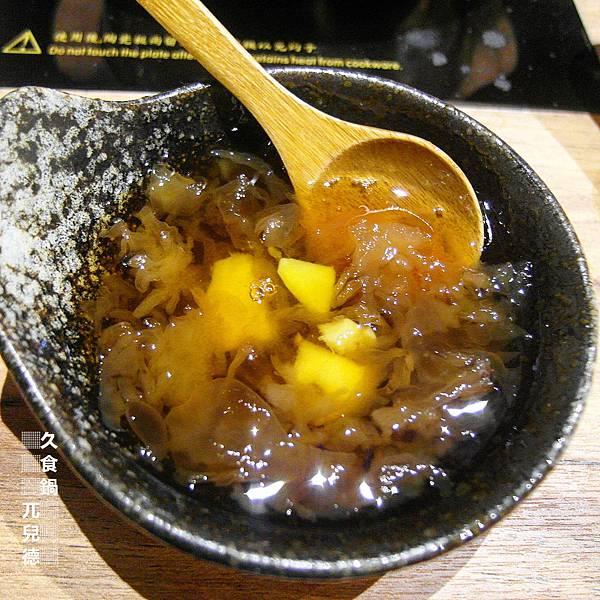 久食鍋(41)