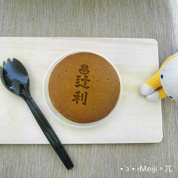 辻利抹茶銅羅燒冰淇淋(3)