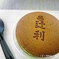 辻利抹茶銅羅燒冰淇淋(6)