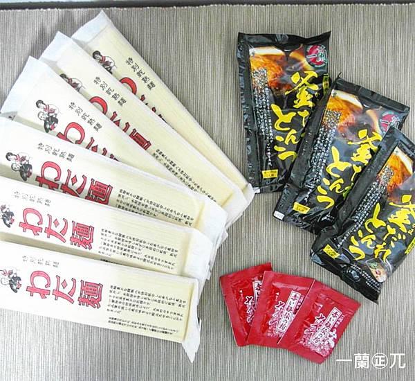 一蘭の實體包裝拉麵(2)