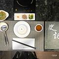 史記精緻鴛鴦鍋(12)