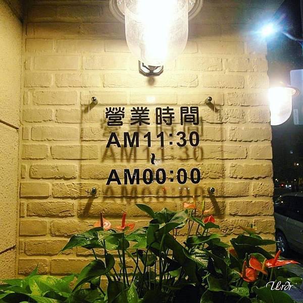 史記精緻鴛鴦鍋(39)