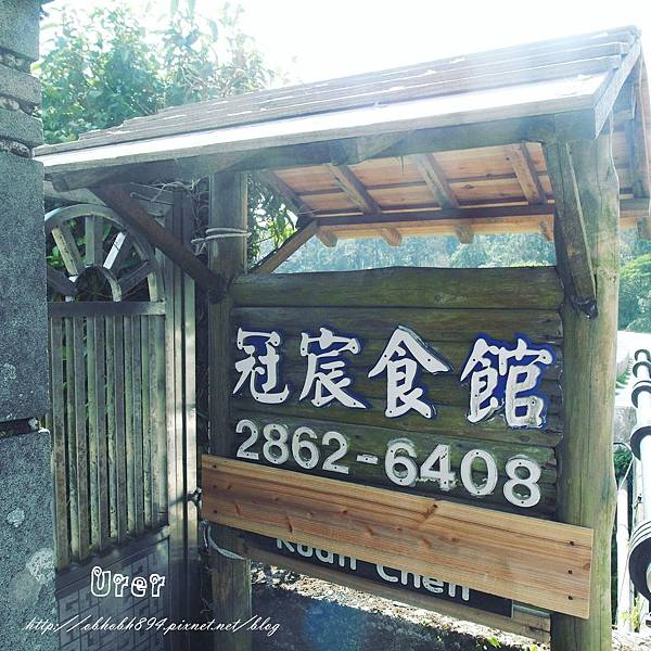 冠宸食館(1)