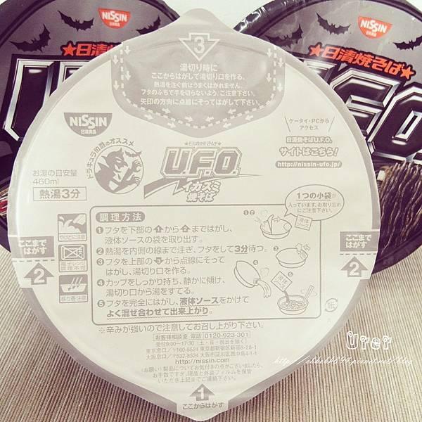 墨魚乾泡麵(4)