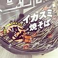墨魚乾泡麵(3)