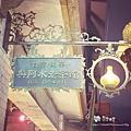 吳阿水老茶館(1)