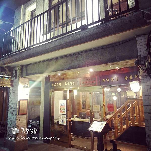 吳阿水老茶館(40)