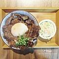 滿燒肉丼食堂(14)