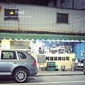 阿貓碳烤吐司餐車(11)