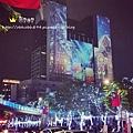 新北歡樂耶誕城(14)