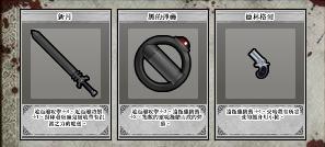 Round2(裝備卡)