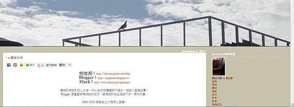 blog拷貝