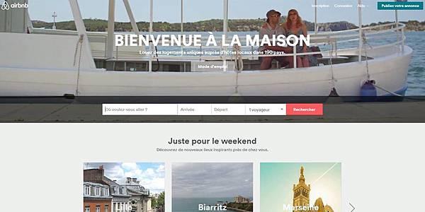 Les-hotels-declarent-la-guerre-a-Airbnb