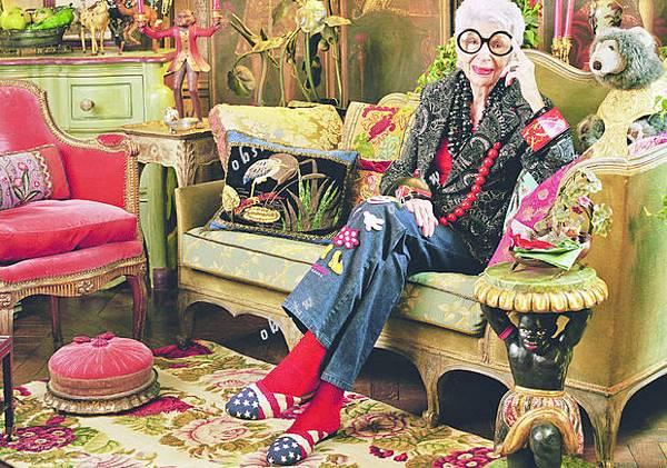 iris-apfel-moda-estilo-perfil-casa