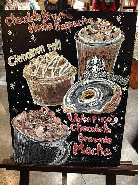 beautiful-works-art-drawn-starbucks-boards-71946