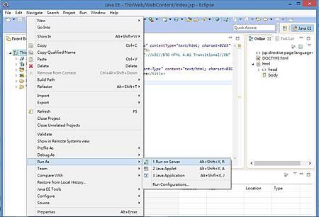 java1.0.20.jpg