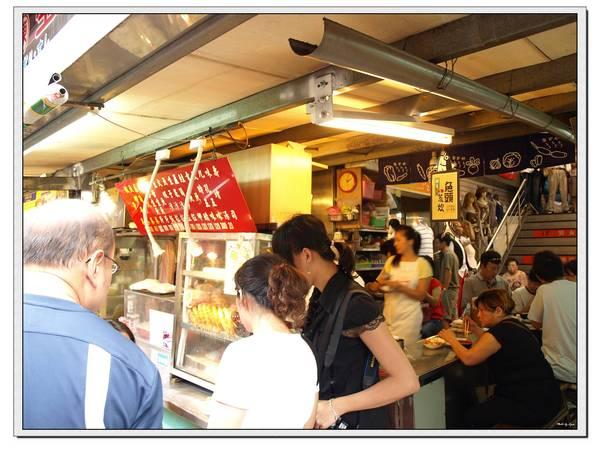 日式料理,今天的基隆廟口之旅就從這一攤開始囉