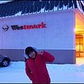 吃完Westmark  Hotel早餐  到門外逛逛3.jpg