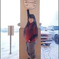 早晨出飯店時的溫度  華氏零下30度    攝氏零下40度1.jpg