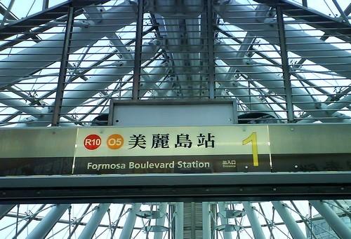 捷運 (14).jpg