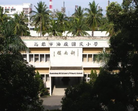 高雄捷運970611 050.jpg