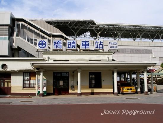 橋頭車站970611 063.jpg