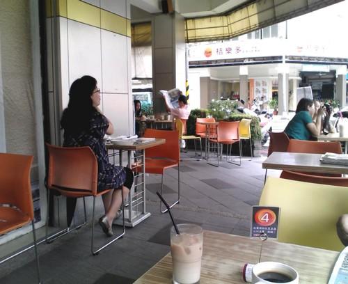 高雄 HITO 早餐2.jpg