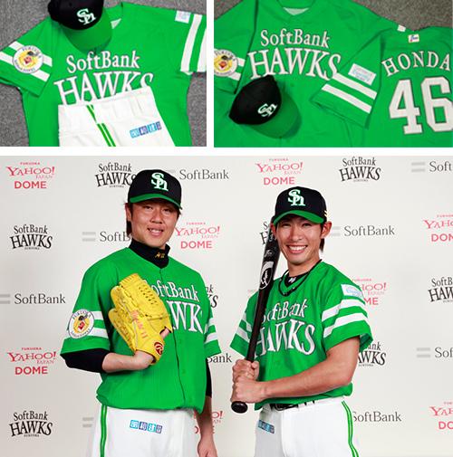 2012年の鷹の祭典は「VVグリーン」。ホークスの伝統色であるグリーンを軸に、チャンピオンチームとして2年連続日本一へ挑む意気込みを盛り込んだ、明緑色のユニフォームが選ばれました。